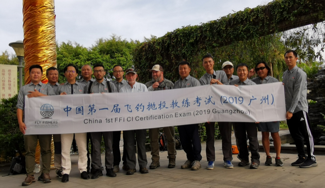 First CICP Event in Mainland China A Success